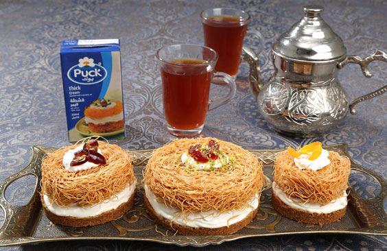 Konafa Cheesecake with Qashta